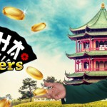 Where to Play the Geisha Wonders Jackpot Slot