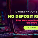 EXCLUSIVE OFFER: NightRush Casino No Deposit Free Spins and Welcome Offer now available!